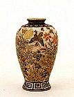 Meiji Japanese Mini Satsuma Vase Butterfly Sg