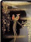 Old Japanese Namiki Lacquer Dunhill Cigarette Case Box Bird Sg