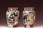 2 19C Japanese Imari Samurai War Print Vase