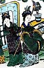 Old Japanese Kutani Porcelain Vase Court Scene Figure