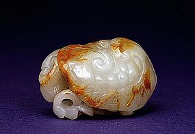 18C Chinese White Jade Carved Linchi