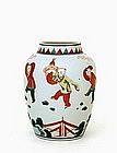 16C Chinese Wucai Porcelain Vase Children Playing Motif