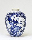 19C Chinese Blue & White Porcelain Tea Caddy Jar Birds