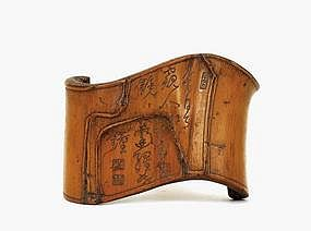 19C Chinese Bamboo Scholar Handrest Brush Chirography