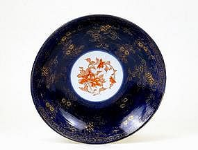 18C Chinese Cobalt Blue Imari Style Porcelain Charger