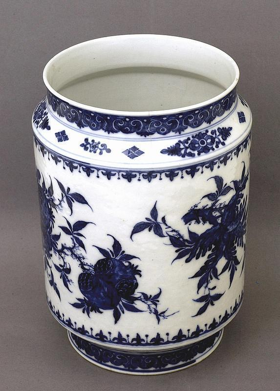 18C Chinese Blue & White Vase w Pomegranate
