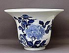 19C Japanese Blue & White Hirado Lg Bowl w Flower