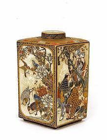 Meiji Japanese Satsuma Geisha Sq Vase by Kizan