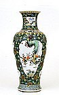 Chinese Famille Verte Large Vase w Scholar Figurine
