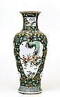 Chinese Famille Verte Large Vase w Scholar Figurine