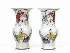2 19C Chinese Famille Rose Vase w Figurine Mk