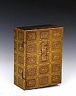 19C Japanese Makie Lacquer Box Book w Dragon