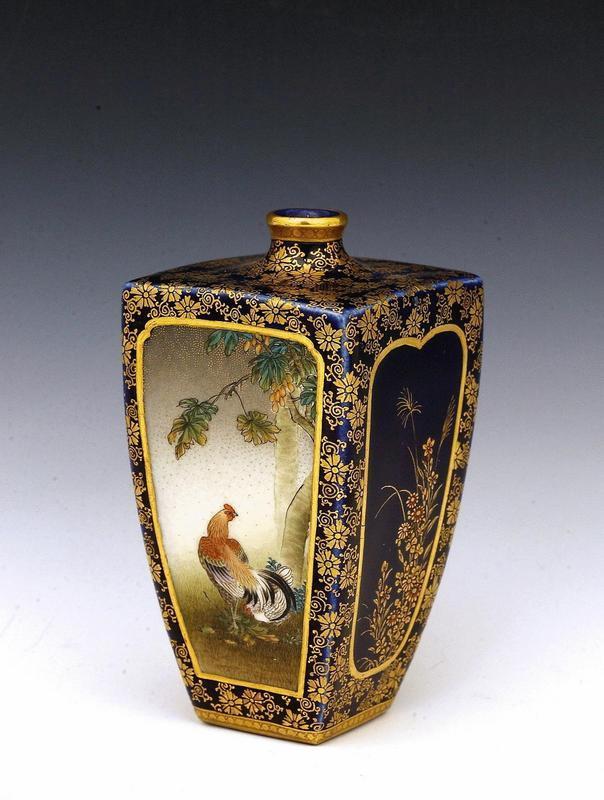 Meiji Japanese Kinkozan Satsuma Geisha Vase