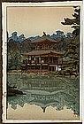 Old Japanese Woodblock Print Yosida Kin Kaku