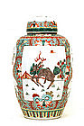 Lg Old Chinese Famille Rose Kilin Dragon Dog Vase
