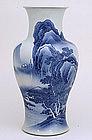 Meiji Japanese Blue & White Makuzu Kozan Studio Vase