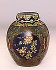 Old Japanese Totai Cloisonne Cover Jar Sg