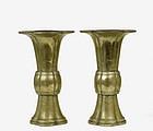 2 Large 19C Chinese Bronze Alter Vase
