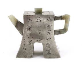 Late 19C Chinese Yixing Pewter Teapot w Jade