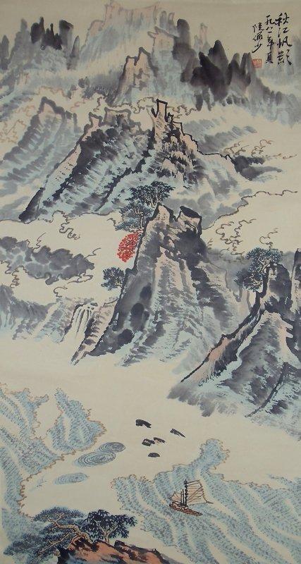 Sailing in Autumn by Lu Yanshao