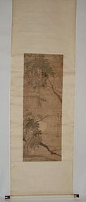 A Lonely Bird by Luo Anxian (Qing Dynasty)
