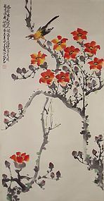 A Bird with Red Bombax Flowers Attributed to Zhao Shaoang (1905 -1998)