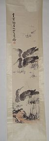 Mounted Painting of Waterfowls / Li Kuchan (1899-1983)
