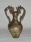 A Rare Tang Dynasty Bronze Pot/Mark of Prince of South Palace