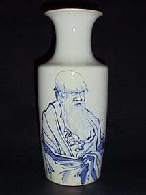 A Rare Blue-White Vase with a Portrait of Lao Tzu