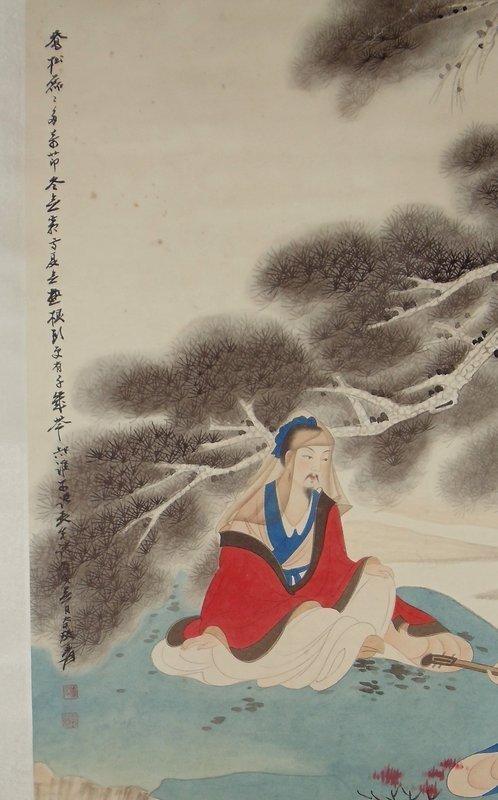 Scholars Enjoying Music by Zhang Daqian (1899-1983)