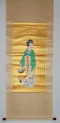 Guanyin Holding a Fish-Basket Attributed to Zhang Daqian (1899-1983)