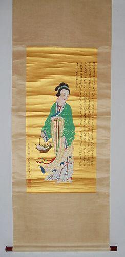 Guanyin Holding a Fish-Basket / Zhang Daqian (1899-1983)