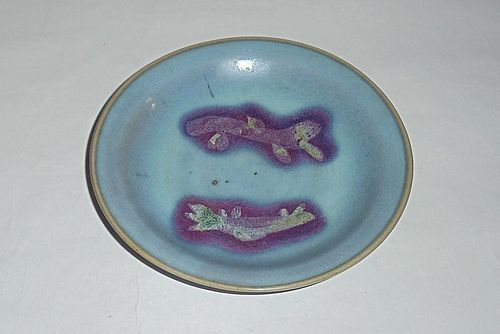 A Rare Yuan Junyao Sky-Blue Glazed Plate with Purple Twin-Fish Motifs