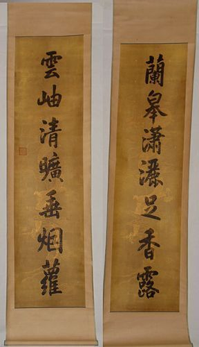 Couplets Attributed to Emperor Qianlong (1735-1796) of Qing Dynasty