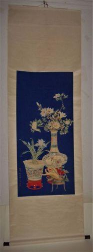 Flowers / Lang Shining, Giuseppe Castiglione, S.J. (1688-1766)