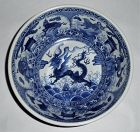 A Rare Ming Dynasty Imperial Basin with Blue-White Motifs