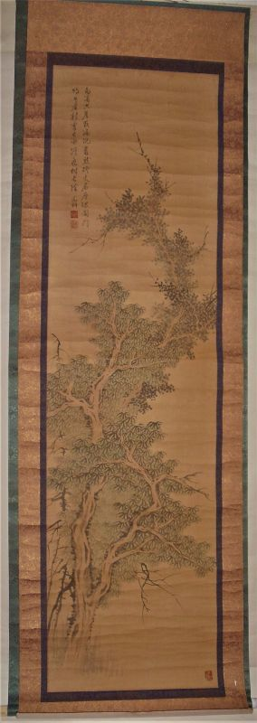 Plane-Trees after a Nightly Rain / Wen Zhengming (1470-1559)