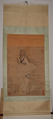 Portrait of Qu Yuan / Liang Kai of Southern Song Dynasty
