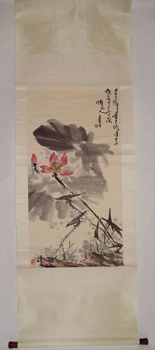 Freehand Lotus / Pan Tianshou (1897-1970)
