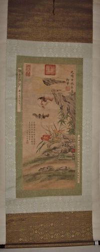 A Painting of Happiness and Longevity) / Qing Dynasty Emperor Guangxu