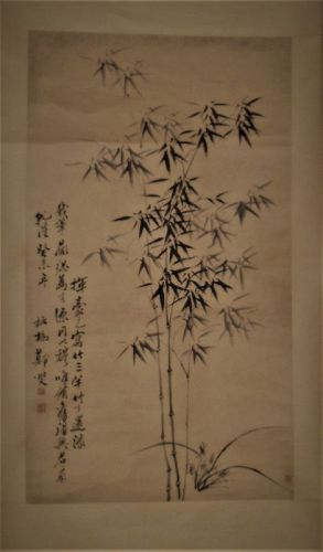 Ink-Painted Bamboo with Orchids / Zheng Xie (1693-1765)