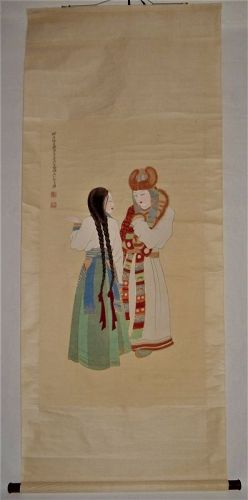 Beautiful Ladies Dressed in Tibetan Attires / Zhang Daqian (1899-1983)