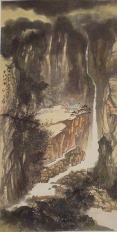 Life in Mountain / Zhang Daqian (1899-1983)