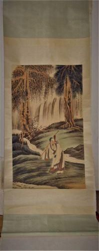 A Wandering Scholar  with Scripture & Wine Gourd / Zhang Daqian (1899-
