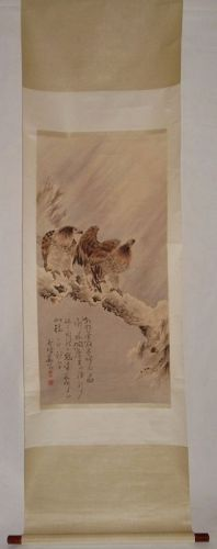 Hanging Scroll of Twin Hawks/ Gao Qifeng (1888-1933)