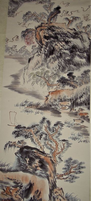 Rugged Mountains and Meandering Rivers / Lu Yanshao (1909-1993)