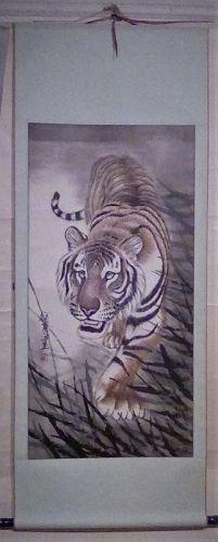 A Fantastic Tiger Painting /Gu ShiXiongxiong (Contemporary)