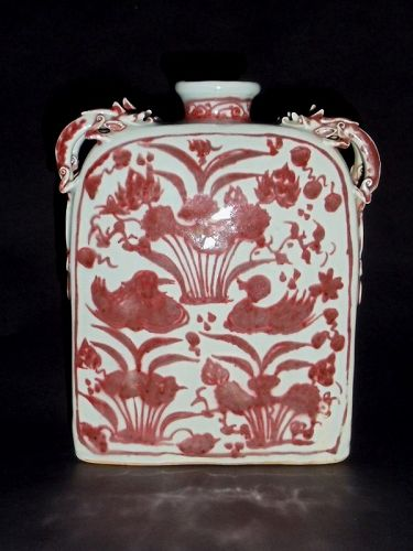 A Rare Yuan Dynasty Flask with Underglaze Red Motifs