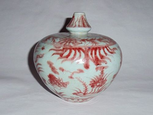 A Rare Yuan Dynasty Meiping Vase with Underglaze Red Motifs