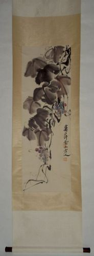 Grapes on Vine / Qi Baishi (1864-1957)